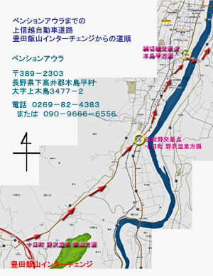 豊田飯山ICからのアクセス地図①